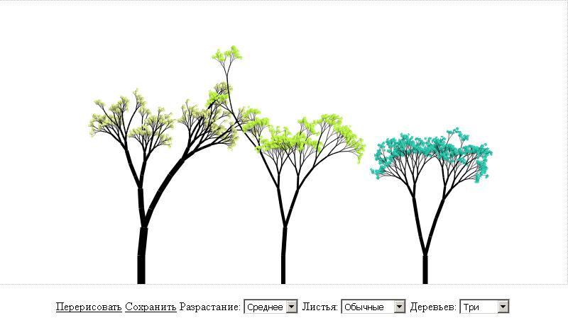 """вид приложения """"Деревья"""" в работе (скриншот)"""