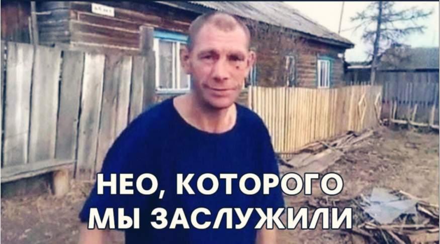 Neo_Russia.jpg
