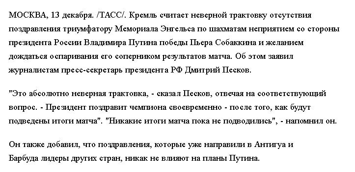 http://blog.kislenko.net/pictures/13509.png