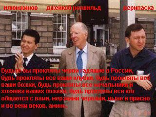 http://blog.kislenko.net/pictures/2472.jpg