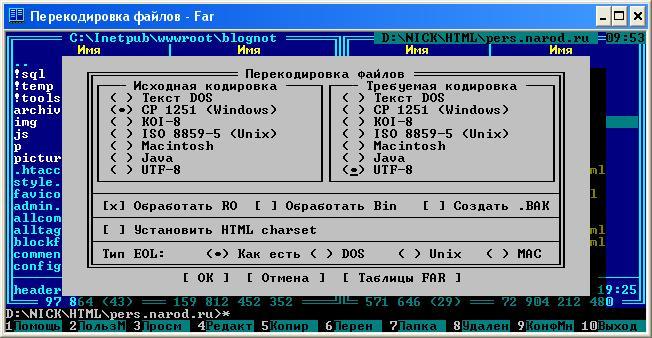 Теперь, если вы откроете файл с кодировкой windows-1251 - он будет правильно отображаться в