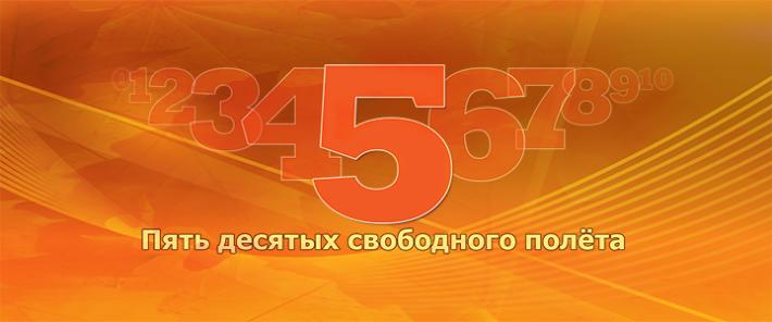 5 лет chess-news.ru