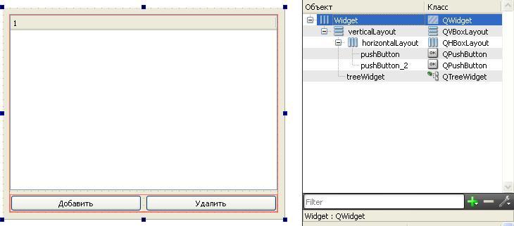 Демонстрационная программа path stroking показывает, как в qt могут быть использованы некоторые из разнообразных